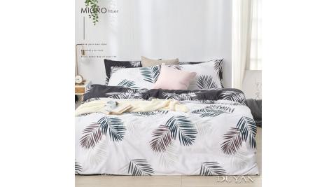 《DUYAN 竹漾》天絲絨雙人加大四件式鋪棉兩用被床包組- 新月森林