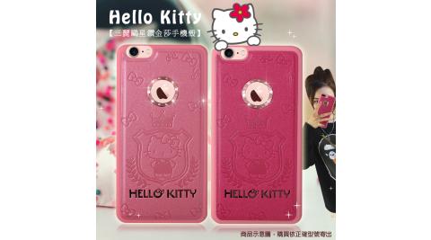 三麗鷗授權 Hello Kitty iPhone7 4.7吋 i7凱蒂貓星鑽金莎手機殼(皇冠凱蒂)