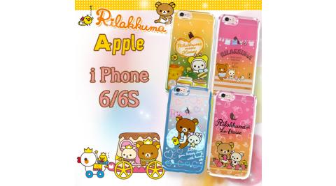 日本授權正版 拉拉熊/Rilakkuma iPhone 6 i6 / 6S i6S 4.7吋 彩繪漸層手機殼
