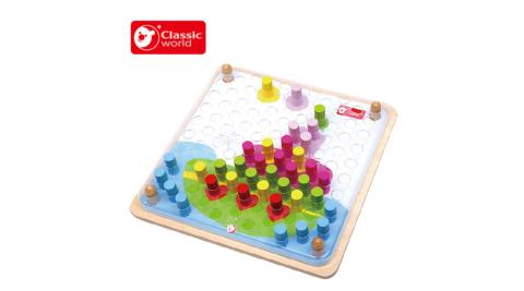 【Classic world 德國經典木玩客來喜】PEGS 創意木釘遊戲組
