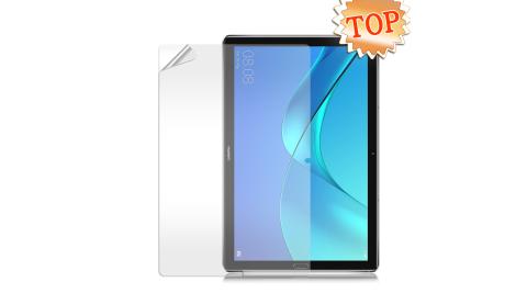 華為 HUAWEI MediaPad M5 10.8吋 高透光亮面耐磨保護貼