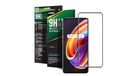 NISDA 完美滿版玻璃保護貼 for Realme X7 Pro 使用-黑色