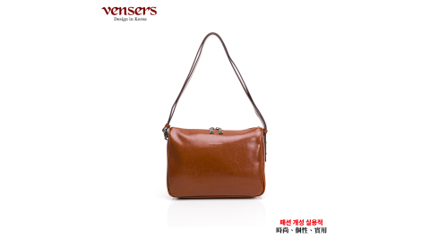 【vensers】小牛皮潮流個性肩背包(NL068202棕色)