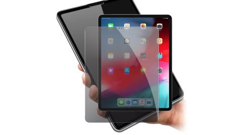 CITY for iPad Pro 12.9 2020 /2018 防偷窺疏水疏油9H鋼化玻璃貼