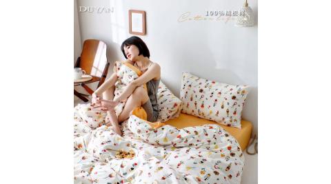 《DUYAN 竹漾》台灣製 100%精梳棉雙人床包被套四件組-朵朵花戀