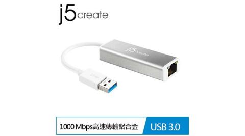 j5create JUE130 Gigabit LAN超高速外接網路卡