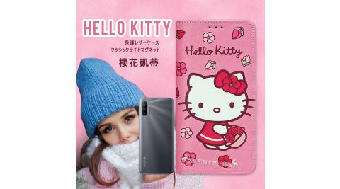 三麗鷗授權 Hello Kitty realme 5/C3/6i 共用 櫻花吊繩款彩繪側掀皮套