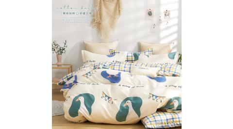《DUYAN 竹漾》台灣製100%精梳純棉雙人四件式舖棉兩用被床包組- 小鴨河塘