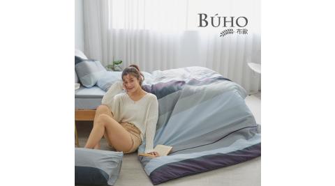 BUHO《漂流幽季(藍)》雙人加大四件式薄被套床包組