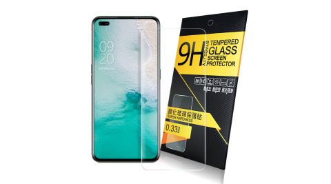 NISDA for Realme X50 Pro 鋼化 9H 0.33mm玻璃螢幕貼-非滿版