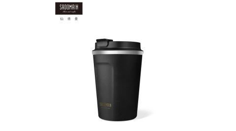 【仙德曼 SADOMAIN】316咖啡直飲保溫杯360cc(黑色)