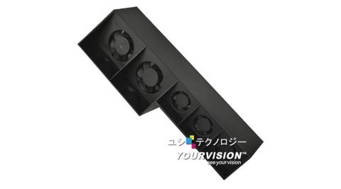 PS4 主機專用自控恆溫散熱風扇