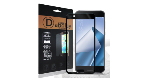 全膠貼合 華碩 ASUS ZenFone 4 ZE554KL 5.5吋 滿版疏水疏油9H鋼化頂級玻璃膜(黑) 玻璃保護貼