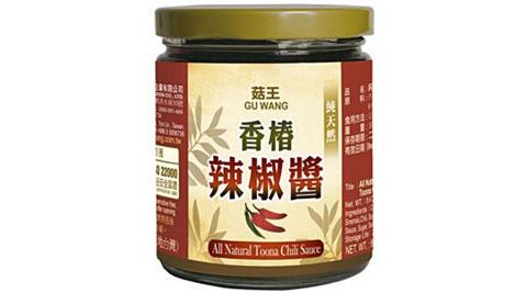 《菇王》香樁辣椒醬(12瓶/箱)