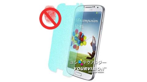 Samsung GALAXY S4 i9500 一指無紋(霧面)螢幕保護貼 螢幕貼(二入)