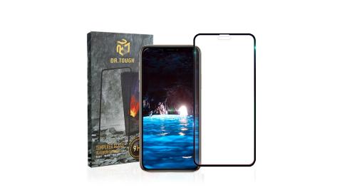 DR.TOUGH 硬博士 for iPhone Xs/iPhone X 3D曲面滿版玻璃保護貼-黑