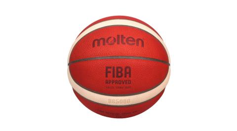 MOLTEN #6真皮12片貼籃球-室內 訓練 6號球 橘咖啡米白@B6G5000@
