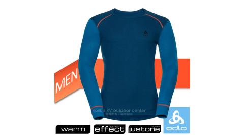 【瑞士 ODLO】WARM EFFECT 男圓領專業機能型銀離子保暖內衣(排汗衣).長袖內刷毛衛生衣/152022 礦石藍