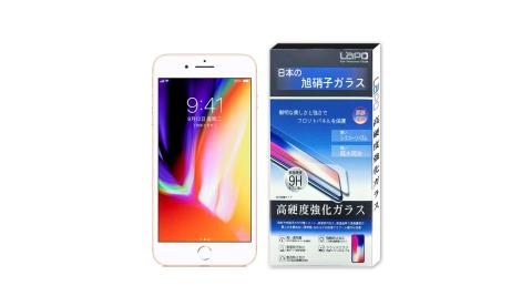 Lapo 防窺滿版鋼化玻璃保貼for iPhone 7+ / 8+ (5.5吋)