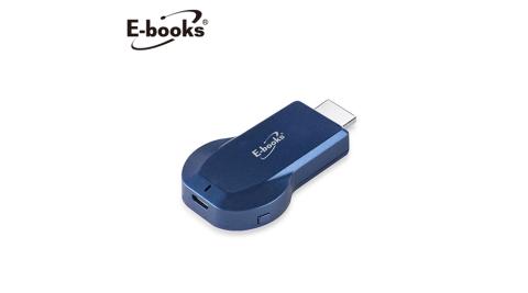 【E-books】X67 HDMI 無線影音同步分享器