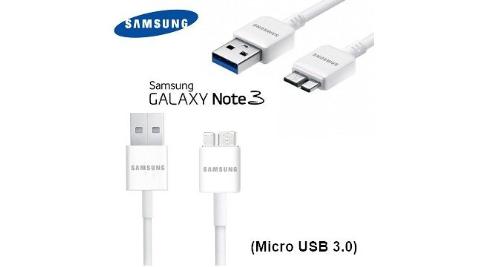 原廠傳輸線 SAMSUNG Galaxy Note 3 SM-N900 N9000 LTE N900U / S5 G900 原廠傳輸充電線 數據線