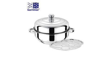 英國Karrimor 雙層蒸鮮32cm團圓鍋6L KA-W322B