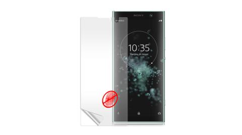 Monia SONY Xperia XA2 Plus 防眩光霧面耐磨保護貼 保護膜 (非滿版)