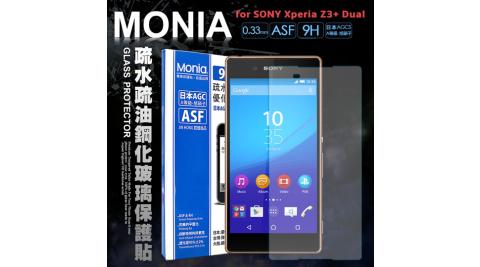 MONIA Sony Xperia Z3+ 日本頂級疏水疏油9H鋼化玻璃膜