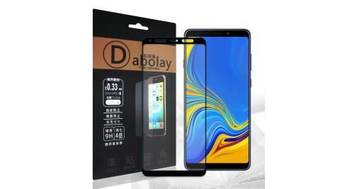 全膠貼合 三星 Samsung Galaxy A9 (2018) 滿版疏水疏油9H鋼化頂級玻璃膜(黑) 玻璃保護貼