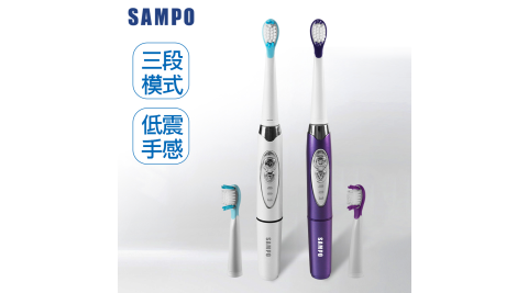 【SAMPO聲寶】音波震動牙刷(共附刷頭2入) TB-Z1508L