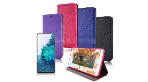 Topbao for 三星 Samsung Galaxy S20 FE 典藏星光隱扣側翻皮套