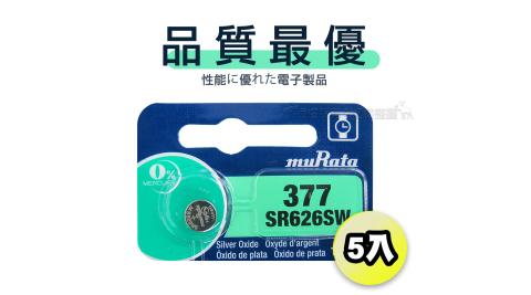【品質最優】muRata村田(原SONY) 鈕扣型 氧化銀電池 SR626SW/377 (5顆入)1.55V 適用 SR626.V377.V565.9933...