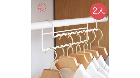 本月特談【日本霜山】高低錯位衣櫃掛桿金屬掛衣架-白-2入