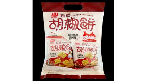 【安堡】胡椒餅3袋(220g/袋)