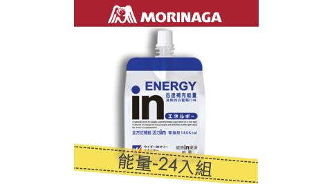 威德in清涼果凍-能量 (白葡萄口味)-180g x24入/盒