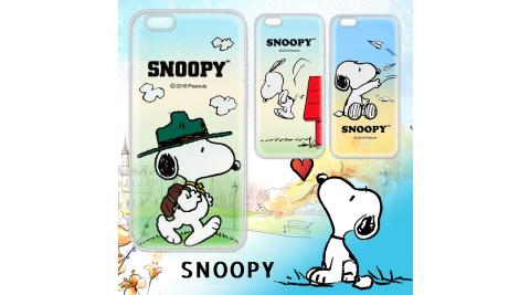 史努比 SNOOPY 正版授權 iPhone 6s / 6 4.7吋 漸層彩繪軟式手機殼