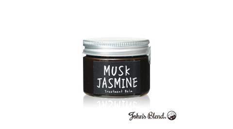 日本John's Blend 香氛草本滋養修護霜(45g/罐)(麝香茉莉MUSK JASMINE)