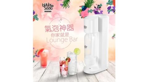 (白色款)【BubbleSoda】氣泡水機 / 不需插電 / 不用電池 BS-190W