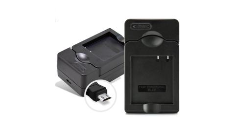Kamera 佳美能 for DMW-BCE10/VW-VBJ10/S008E智慧型充電器(行動電源也能充電池)
