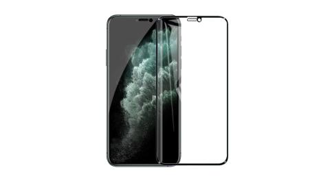 Dapad FOR iPhone X / Xs / 11 Pro 極致防護3D鋼化玻璃保護貼-黑