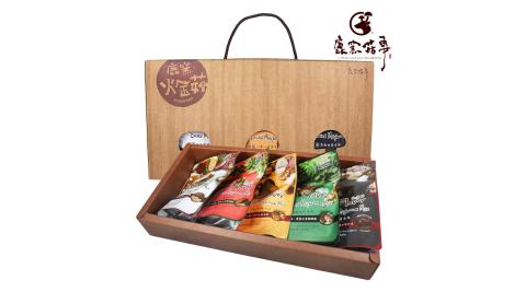《鹿窯菇事》五福禮盒(100g/盒)