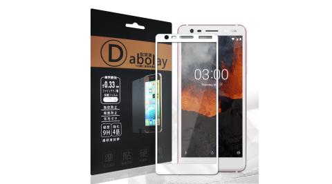 全膠貼合 Nokia 3.1 滿版疏水疏油9H鋼化頂級玻璃膜(白)