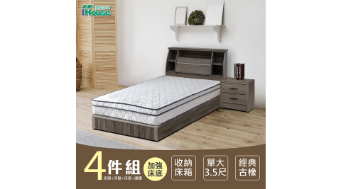 IHouse-群馬 和風收納房間4件組(床頭箱+床墊+六分床底+邊櫃)-單大3.5尺