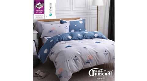 【喬曼帝Jumendi-淘氣世界】專利吸濕排汗天絲雙人被套床包組