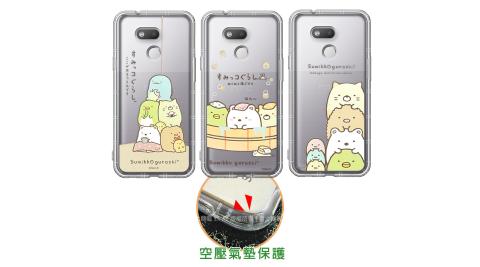 SAN-X授權正版 角落小夥伴 HTC Desire 12s 空壓保護手機殼 有吊飾孔