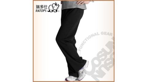【瑞多仕-RATOPS】竹碳吸排保暖褲(素色) / 舒適.蓄熱保溫.吸濕排汗. DB5527 黑色