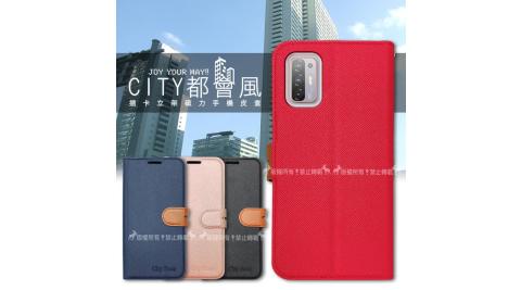 CITY都會風 HTC Desire 21 pro 5G 插卡立架磁力手機皮套 有吊飾孔