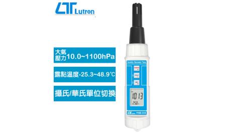 Lutron路昌 溫溼度/氣壓/露點計 PHB-318
