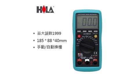 HILA海碁 3 1/2自動換檔萬用電錶 DM-865