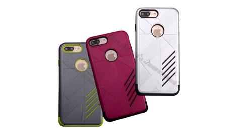 VXTRA 神盾 iPhone 7/8 Plus 5.5吋  防滑雙料手機殼 保護殼